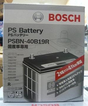 BOSCH国産車 バッテリーPSR-40B19R  限定入荷!