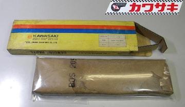 カワサキ Z1 Z1A Z1B こだわりの純正チェーン当時物 絶版新品
