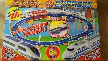 ロングレールEXPRESS新幹線/タイプA 700系タイプ