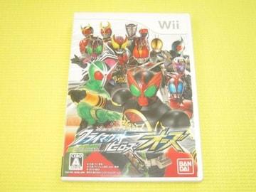 Wii★仮面ライダー クライマックスヒーローズ オーズ