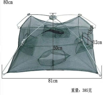 新品 小魚 エビ カニ 魚かご 捕り網 横80cm 縦50cm