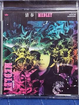清春(黒夢) MEDLEY 黒夢カヴァーアルバム