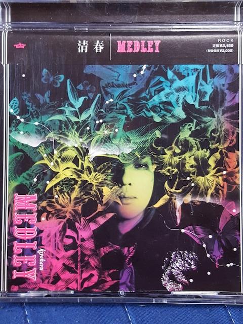 清春(黒夢) MEDLEY 黒夢カヴァーアルバム  < タレントグッズの