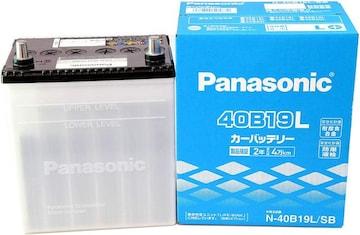 Panasonic[ SBシリーズ ] N-40B19L