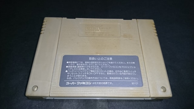 SFC イースIII ワンダラーズフロムイース / イース3 スーパーファミコン 難あり(接触難) < ゲーム本体/ソフトの