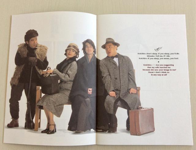 舞台『温水夫妻』チラシ&パンフレット!唐沢寿明主演! < ホビーの
