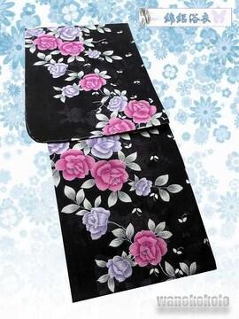 【和の志】女性用浴衣◇綿絽◇Fサイズ◇黒系・薔薇◇8