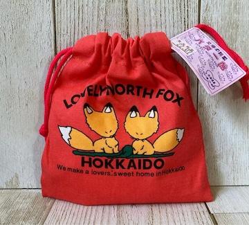 北海道 バター飴 巾着仕様 赤色 北海道限定 お土産 カワイイ