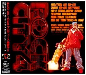 《RED SPIDER》TERRY THE AKI-06 BES HAN-KUN KENTY GROSS