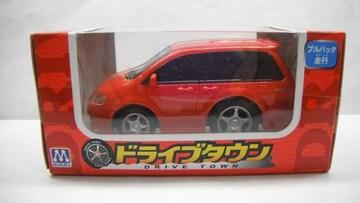 ドライブタウン・プルバックカー・マツダ MPV