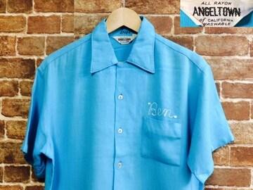 50s 60s ビンテージ 刺繍&チェンステ レーヨン ボーリングシャツ 古着 ロカビリー ロック