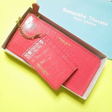 レア★サマンサタバサパスケース付ファスナー長財布★新品 運気アップ小物