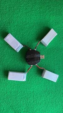 ドローン TsMobile Ky601s バッテリー 専用バッテリー充電4in1