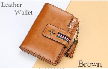 財布 二つ折り財布 レザー 革 札入れ 小銭入れ ブラウン