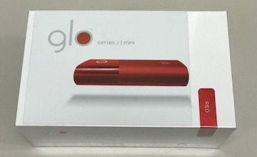 新品未使用グローgloシリーズ2mini series 2ミニ 赤色レッド