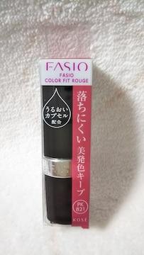 コーセー★ファシオ★カラーフィットルージュ★PK821