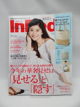 1911 In Red(インレッド) 2019年 7月号
