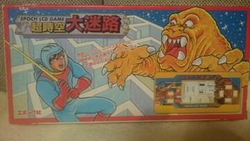 中古 美品 当時モノ ゲームウォッチ 超時空 大迷路 エポック1989