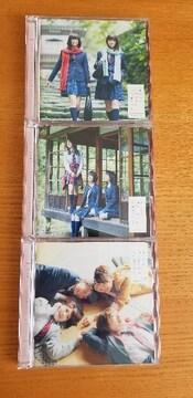 乃木坂46  いつかできるから今日できる CDセット