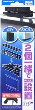 PS4カメラ(CUH-ZEY1J)/Wiiセンサーバー用TV固定スタンド『ダ