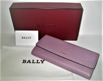 バリー BALLY SWIIZERLEND ファスナー付 長財布