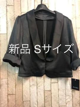 新品☆S♪黒系のボレロジャケット♪パーティワンピースに☆jj326