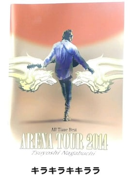 《New》【長渕剛】all Time Best*アリーナツアー2014★ゴールド*パンフレット