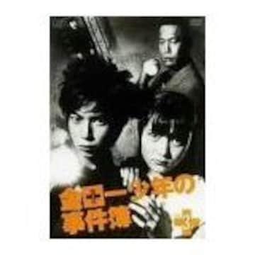 ■レアDVD『金田一少年の事件簿 第3期 全巻』松本潤(嵐)