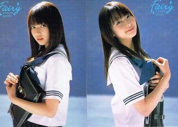 森絵梨佳 さくら堂2005レギュラーコンプリート74種類