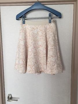 美品ジルバイジルスチュアート ビジューフレアスカート