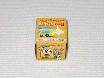 タカラトミー★チョロQ きょろたん 北海道のバスマスコット