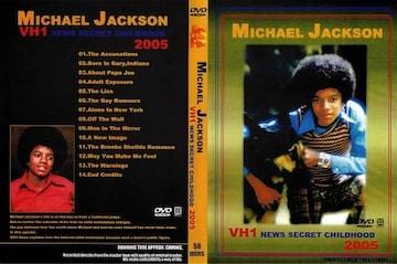 マイケルジャクソン SECRET CHILDHOOD 2005