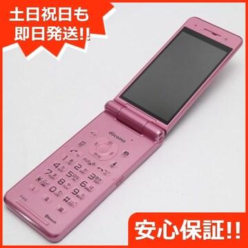 ●安心保証●美品●P-01G ピンク●白ロム