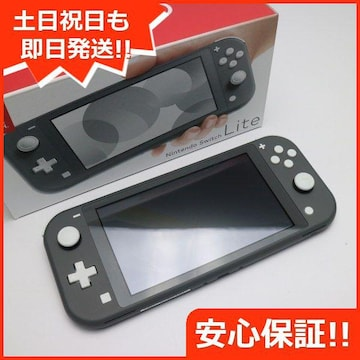 ◆新品未使用◆Nintendo Switch Lite グレー◆
