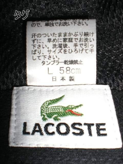 ◇LACOSTE/ラコステ ハニカム キャップ/ブラック☆新品 < ブランドの