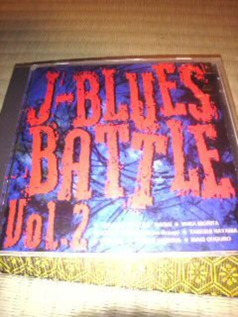 CD:J-BLUES BATTLE Vol.2 大黒摩季参加  < タレントグッズの