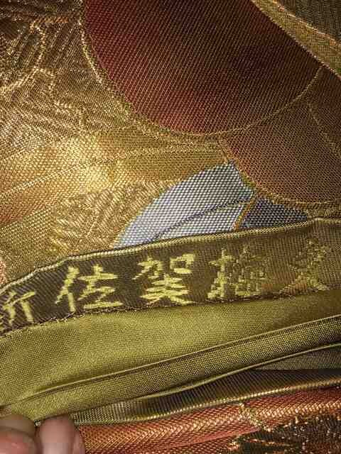 袋帯 梅 訪問着 振袖 付下 小紋などに。 < 女性ファッションの