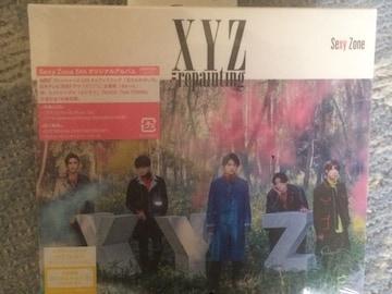 激安!超レア!☆SexyZone/XYZ☆初回盤A/CD+DVD☆新品未開封!☆