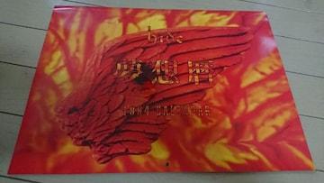 X JAPAN hide 1994カレンダー 夢想歴