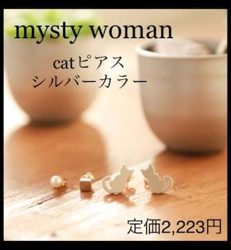 定価2,223円●猫×パールピアスセット●シルバー