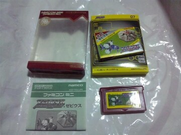 【GBA】ファミコンミニ ゼビウス(箱説付)