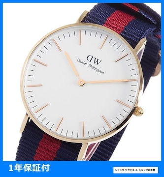 新品■ダニエル ウェリントン 36mm 腕時計 0501DW (DW00100029)