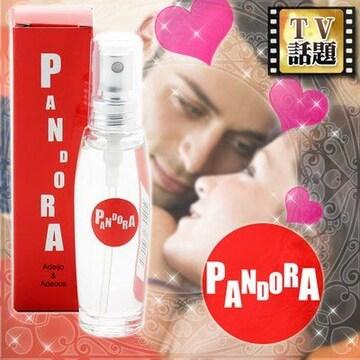 フェロモン香水 パンドラ アデージョ&アディオス