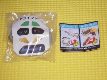 おもちゃ★即決★新品★特命戦隊ゴーバスターズ ドライブレード