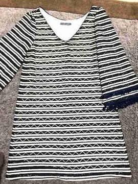SmorkbyLanguageボーダー黒オフホワイト刺繍ポンポン