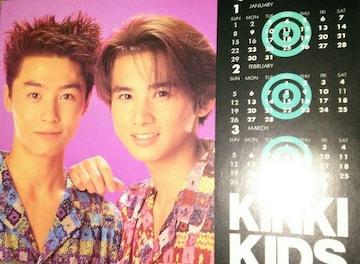 雑誌の付録 KinKi kids/キンキキッズ 堂本剛 堂本光一