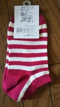 新品、定価1000円。