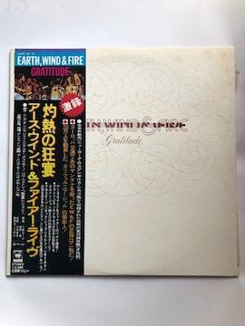 LPレコード、灼熱の狂宴/アース・ウィンド&ファイアー・ライヴ