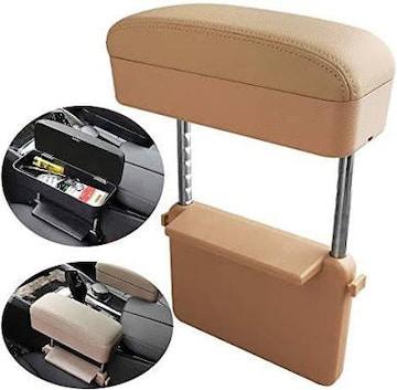ベージュ Cytech車用アームレスト 隙間アームレスト ボックス