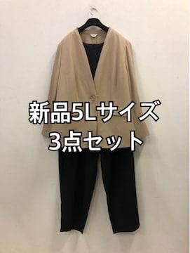新品☆5Lストレッチ素材パンツスーツ3点set仕事セレモニーもd158